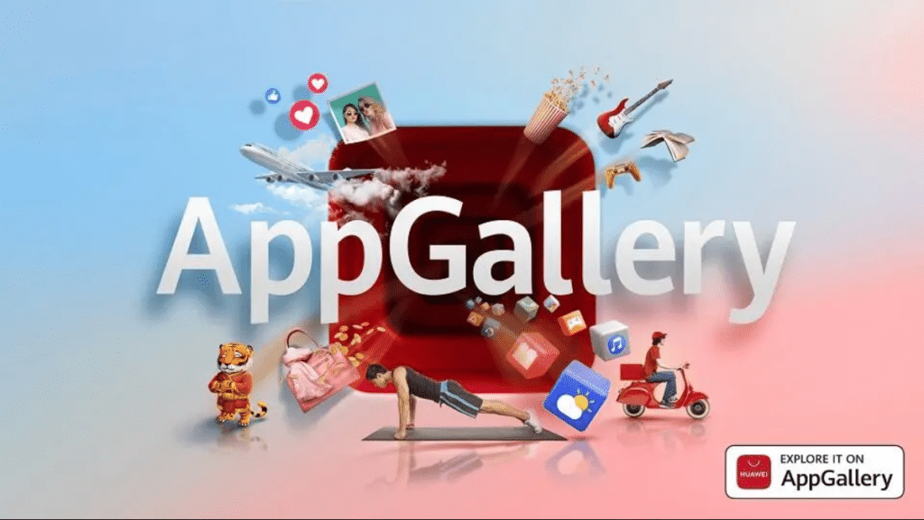 Huawei AppGallery Angebot