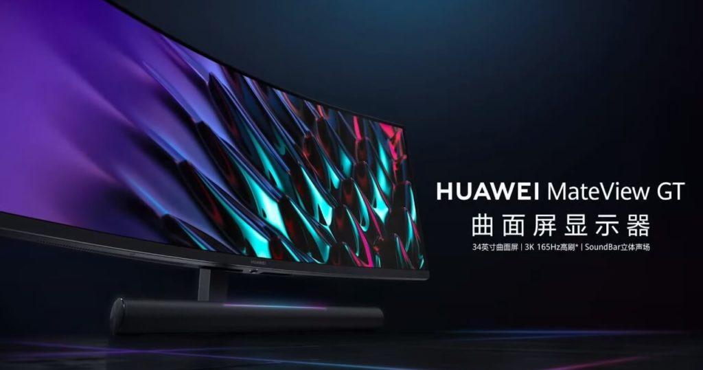 Huawei MateView GT ist ein Gaming-Monitor.