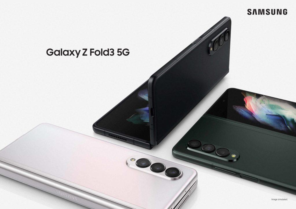 Galaxy Z Fold 3 5G in verschiedenen Farben.
